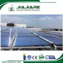 vacuum tube solar collector for central heating system project
