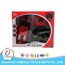 Power four way remote control car advanced scale models with three colors