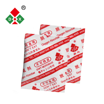 High Quality FDA Iron Powder Deoxidizer Oxygen Absorbers for Food Packaging