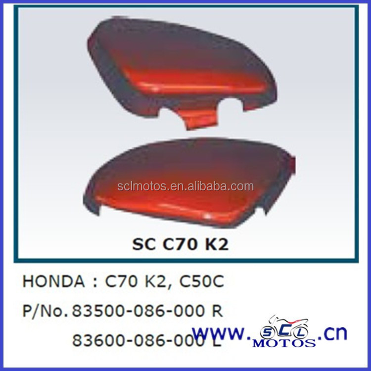 SCL-2013110051 Motorcycle fairing kit for honda c70 parts