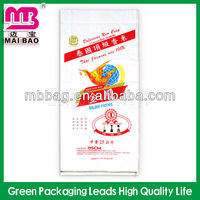 50kg pp woven promotional rice bags with cheap price
