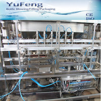 Full automatic PP / ABS / PVC / PSbottle engine oil filling equipment