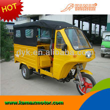New Cheap Covered Bajaj Tricycle