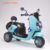 Ride on toy kids motor vehicle / battery powered motorbike / mini motorcycle electric