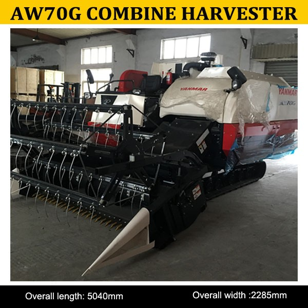 Best quality of AW70G combine harvester,types of combine harvester AW70G