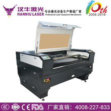 guangzhou best price cnc acrylic MDF wood PVC leather cloth laser cutting and engraving machine 1390 size laser machine