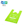 2016 Mater-bi plastic garbage bag for household using with cornstarch
