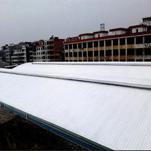 Water Based Elastic Paint Roof Coating For Heat Reflection