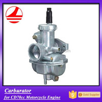 China factory CD70 Motorcycle PZ16 Carburetor