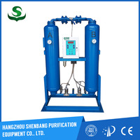 New design (freeze dryer type of air purifier)compressed air air compressor desiccant dryer with great price