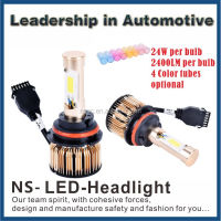 24W 2400LM per bulb High efficiency energy saving new style car HID Led headlight lamp