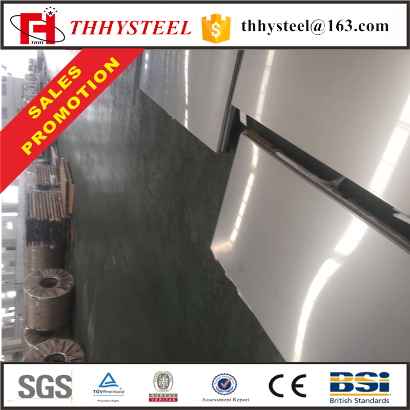 square meter price 1.5mm thick 316 stainless steel plate