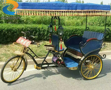 Used pedicab pedicab trailer