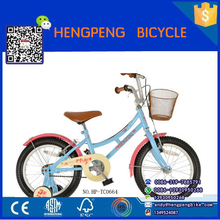 12 inch cool baby bicycle with mtb bike type