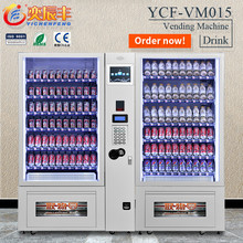 YCF-VM015 Vending machine snacks and drinks/automatic food vending machines price/vending machines snacks beverages combo