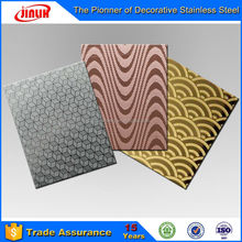3D Etching Mirror Finish Stainless Steel Wall Decoration Sheet 304