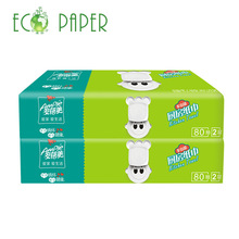 Christmas Wholesale Kitchen Paper Towel