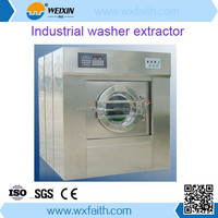 hotel ,hospital and factory used industrial washing machine