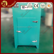 Bean dryer/mung bean/coffee bean dryer machine with tray