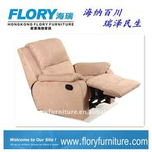 2011 hot <strong>modern</strong> recliner sofa 2132