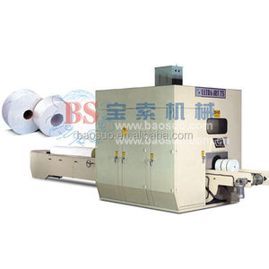 High Quality Log Saw Toilet Paper Cutting Machine