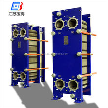 BB150/BH150 Series Gasket Plate Heat Exchanger for Industrial Hydraulic Oil Cooler