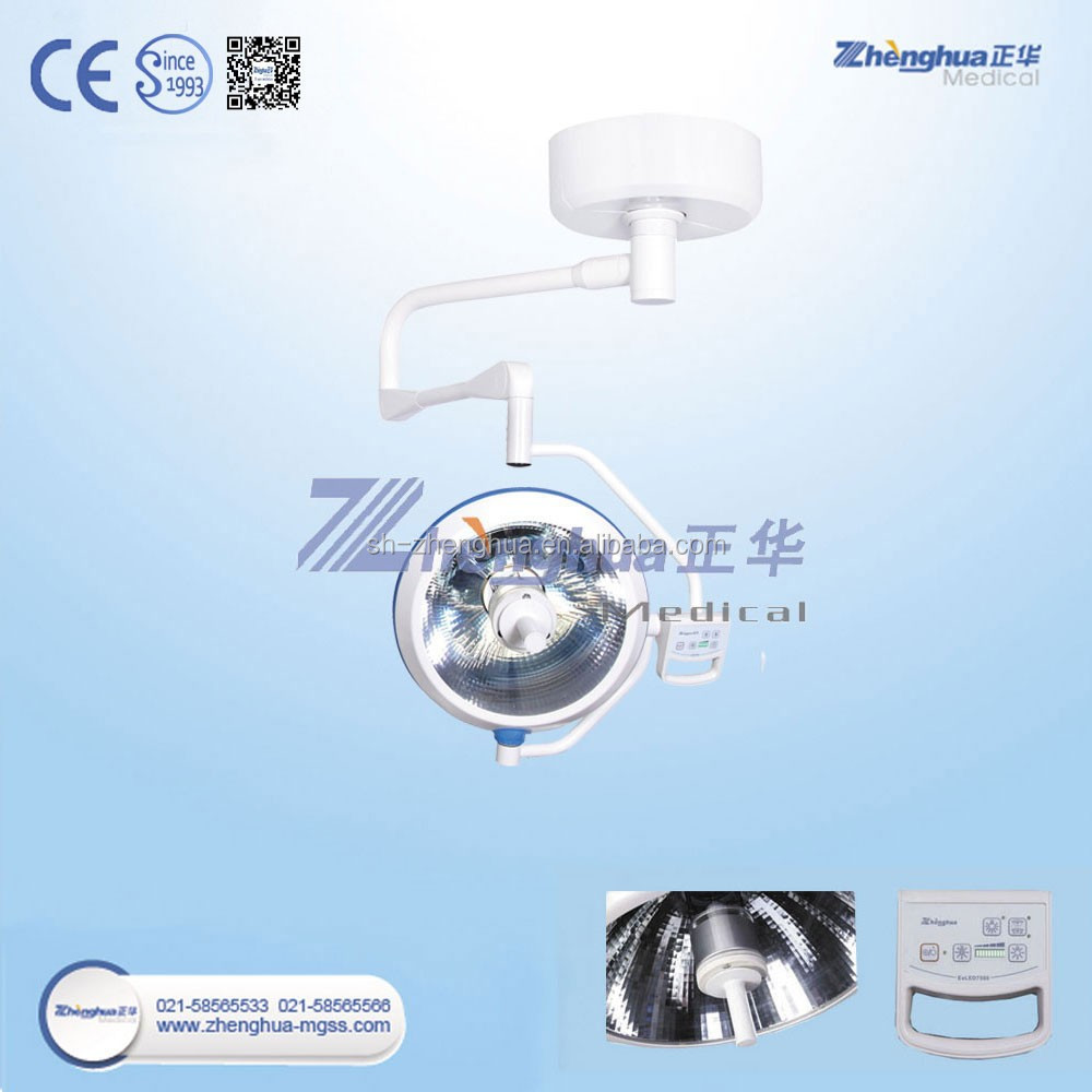 EXF500 Medical Ceiling Operating Light Multifacit Reflector