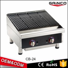 2016 latest restaurant kitchen equipment bbq gas grill barbecue stairs grill design CB-24
