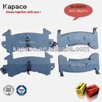 German brake pad Hi-q D154-7070A