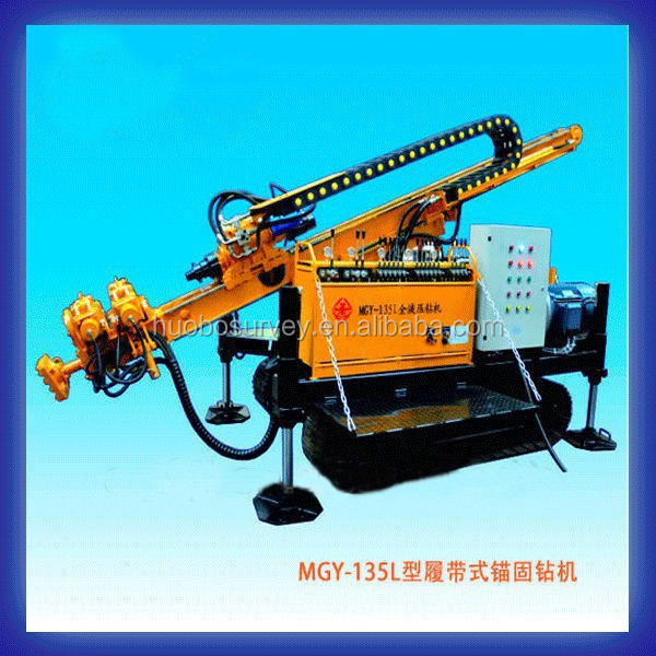 all crawler mounted mobile rotary borehole hydraulic anchor rock drilling machine MGY-135L