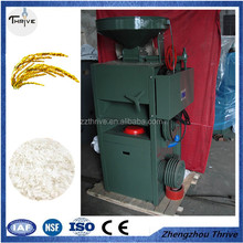 SB30D rice milling machine/homuesd rice husk peeling machine/price of SB 30D rice mill machine