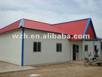 Low Cost Portable Prefab House/Building