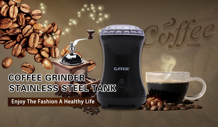 2016 New Design Wholesale cheap high quality large coffee grinder
