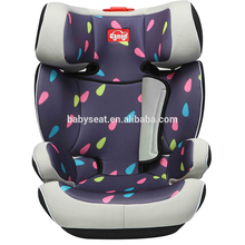 Factory Directly group 2+3 Baby Doll Booster Car Seat with ECE R44/04 GROUP isofix