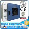 Industrial Hot Air Drying Oven Price
