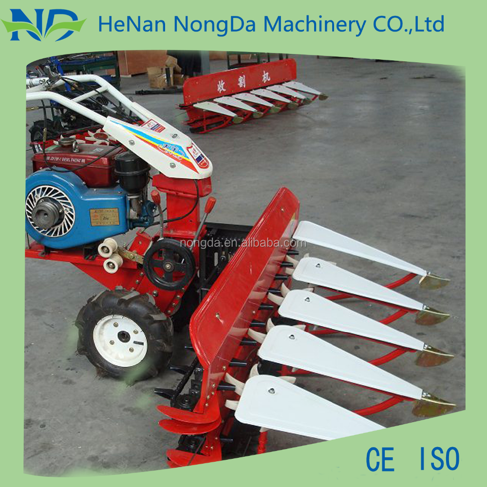 4g-80 mini self propelled swather
