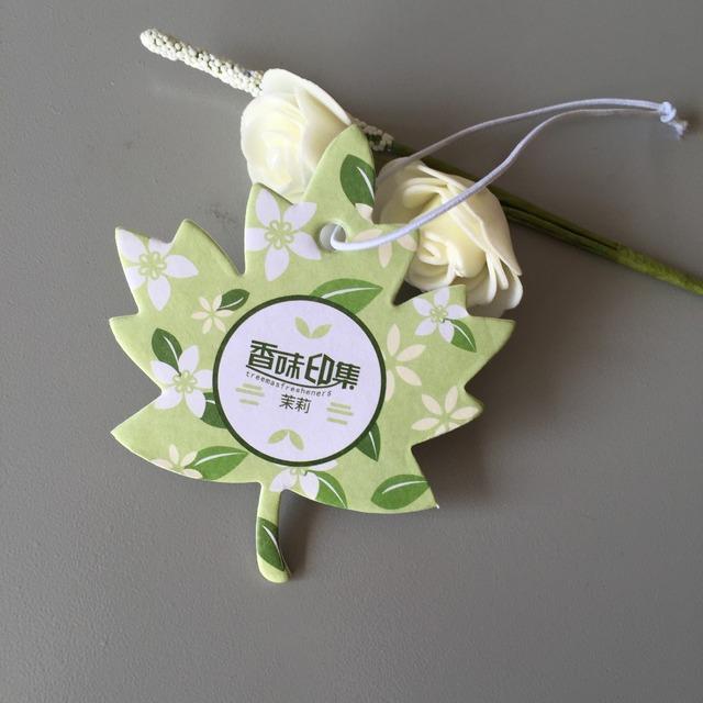 2017 new deigns paper hanging fragrance car perfume card custom scents car air freshener printing