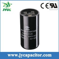 378-454uf 250v interior decoration electronic components CD60 AC motor starting aluminum electrolytic