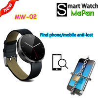 wearable device watch cell phone with wide strips,leather smart watch direct buy from china