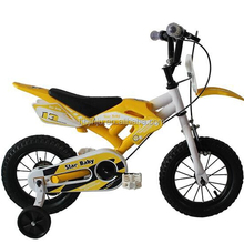 factory sale cheap 14inch Shock absorption mountain bike for kids children bicycle