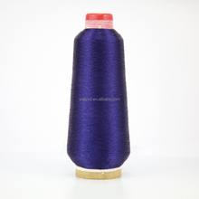 metallic yarn embroidery thread