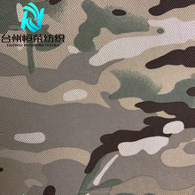 900D 600D Waterproof DCU Camouflage Desert Camo Polyester Oxford Backpack Fabric