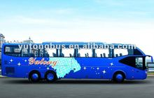 Yutong Bus 14m luxury coaches for sale