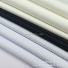 CVC combed 60%cotton 40%polyester 45x45 133x72 58/60 white shirt fabric