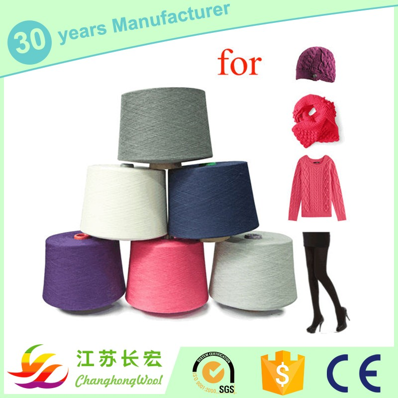 Professional portable baby kid mohair wool blended yarn