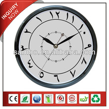 Plastic Round Case Run Backwards Wall Clock
