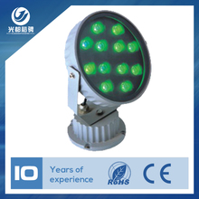 Round shape outdoor garden led light ip65 12w color changing rgb led floodlight
