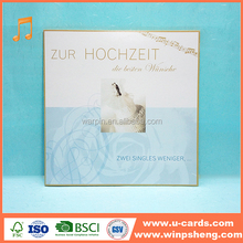 Meeting invitation card music card wedding card made in china