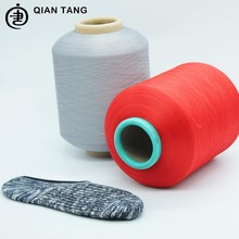 china factory Professional production polyester air covered spandex yarn for socks