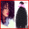 /product-gs/yashi-high-end-curly-afro-hair-100g-pcs-human-virgin-hair-weave-60448905536.html